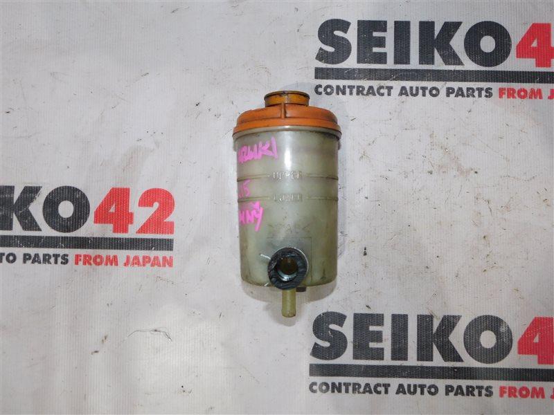 Бачок гидроусилителя Suzuki Jimny JB43W (б/у)