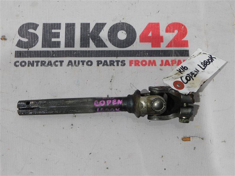 Карданчик рулевой Daihatsu Copen L880K JB-DET (б/у)
