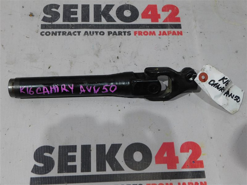 Карданчик рулевой Toyota Camry AVV50 (б/у)