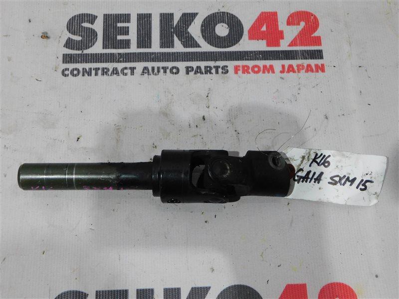 Карданчик рулевой Toyota Gaia SXM15 (б/у)