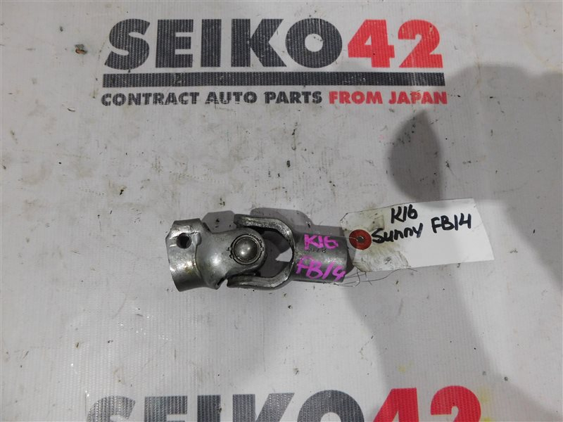 Карданчик рулевой Nissan Sunny FB14 (б/у)