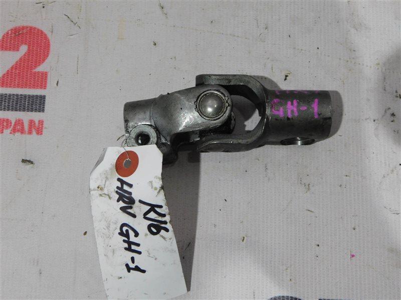 Карданчик рулевой Honda Hr-V GH1 (б/у)