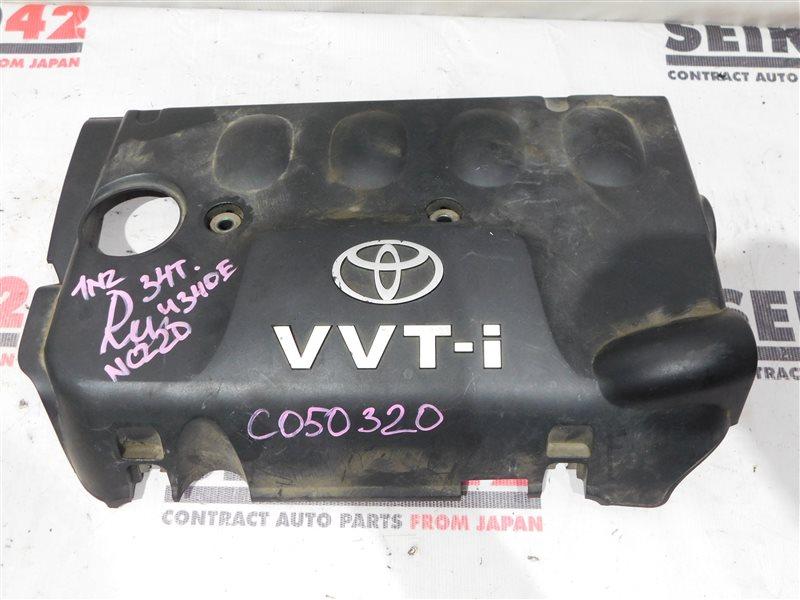 Крышка двигателя Toyota Raum NCZ20 1NZ-FE (б/у)