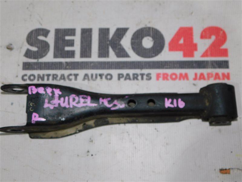 Рычаг подвески Nissan Laurel HC35 задний правый нижний (б/у)