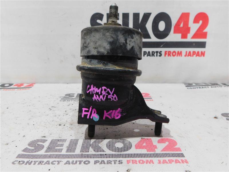 Подушка двигателя Toyota Camry AVV50 2AR-FXE передняя правая (б/у)
