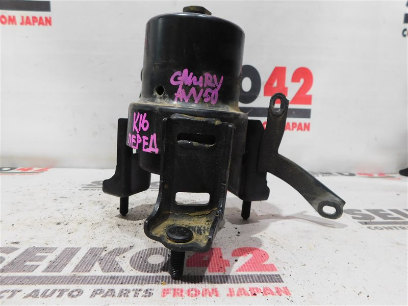 Подушка двигателя Toyota Camry AVV50 2AR-FXE передняя (б/у)
