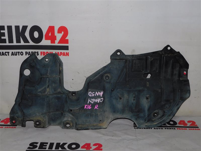 Защита двигателя Toyota Camry AVV50 передняя правая (б/у)