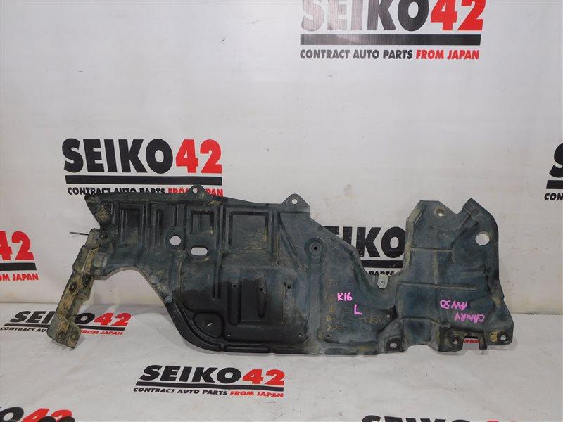 Защита двигателя Toyota Camry AVV50 передняя левая (б/у)