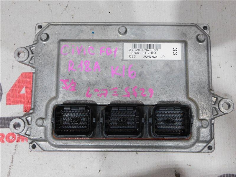 Компьютер Honda Civic FD1 R18A (б/у)