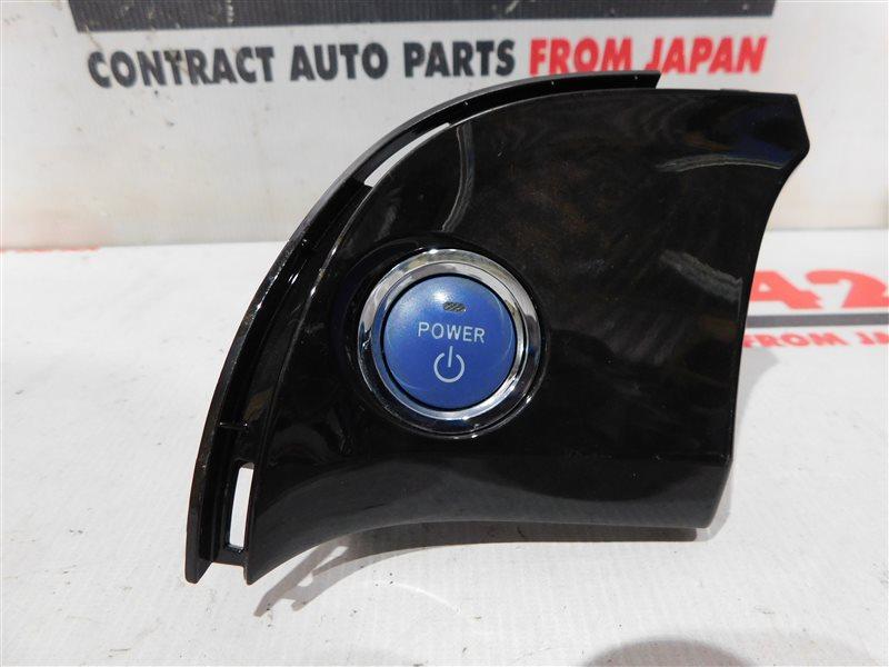 Кнопка start stop Toyota Prius ZVW30 (б/у)