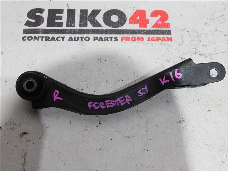 Рычаг подвески Subaru Forester SJ5 FB20 задний (б/у)