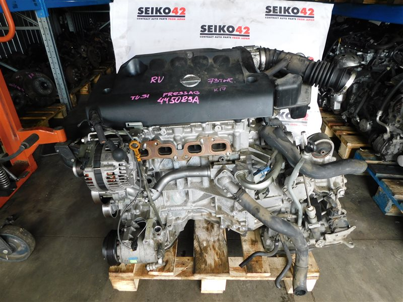 Подушка двигателя Nissan Presage TU31 QR25DE передняя левая (б/у)