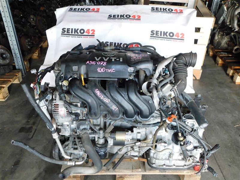 Генератор Toyota Corolla Spacio NZE121 1NZ-FE (б/у)