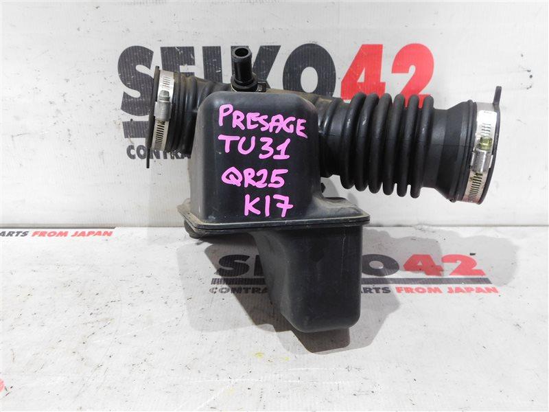 Патрубок воздухозаборника Nissan Presage TU31 QR25DE (б/у)