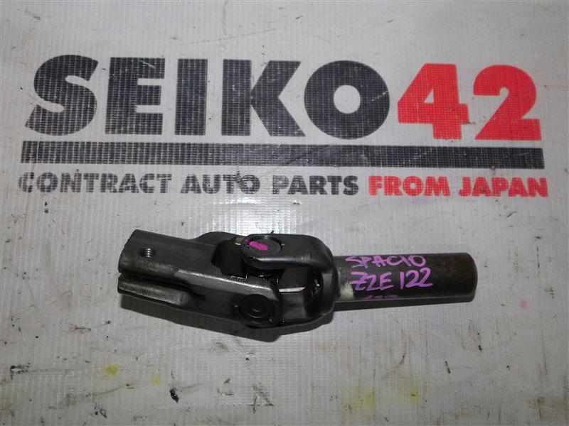 Карданчик рулевой Toyota Corolla Spacio ZZE122N 1ZZ-FE (б/у)