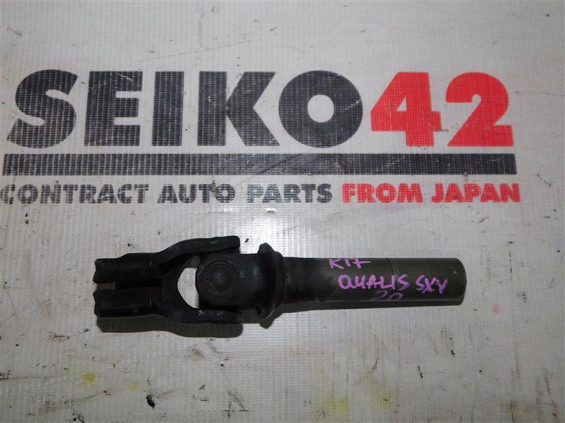Карданчик рулевой Toyota Mark Ii Wagon Qualis SXV20 5S-FE (б/у)