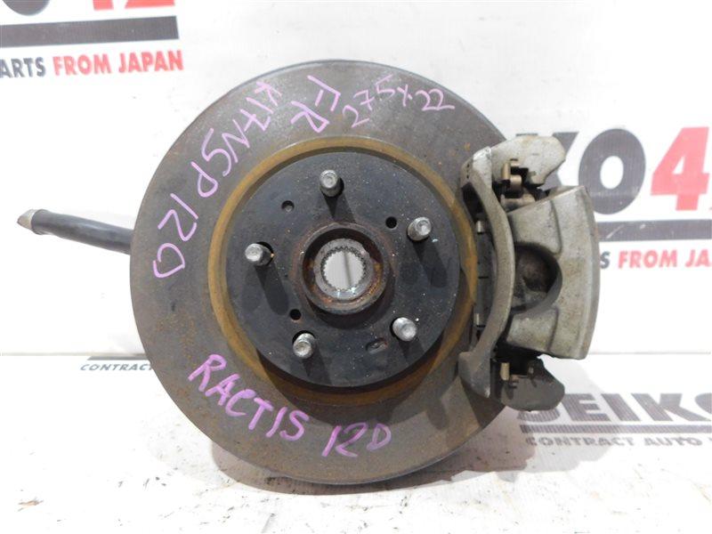 Диск тормозной Toyota Ractis NSP120 1NR-FE передний правый (б/у)