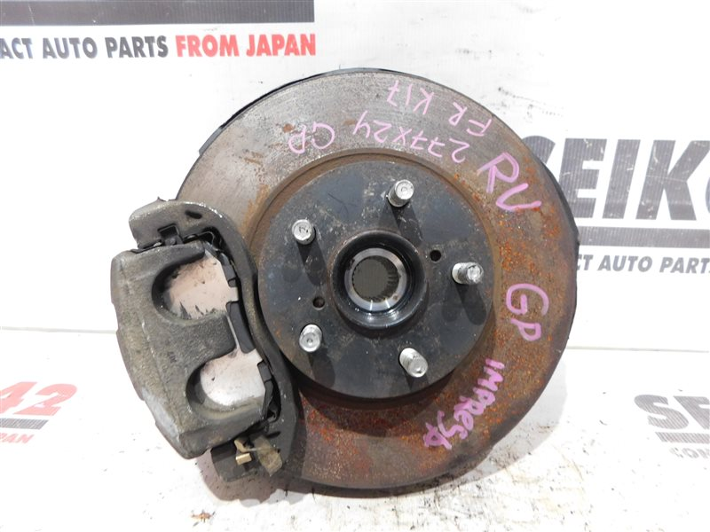 Диск тормозной Subaru Impreza Wagon GP7 FB16 передний правый (б/у)