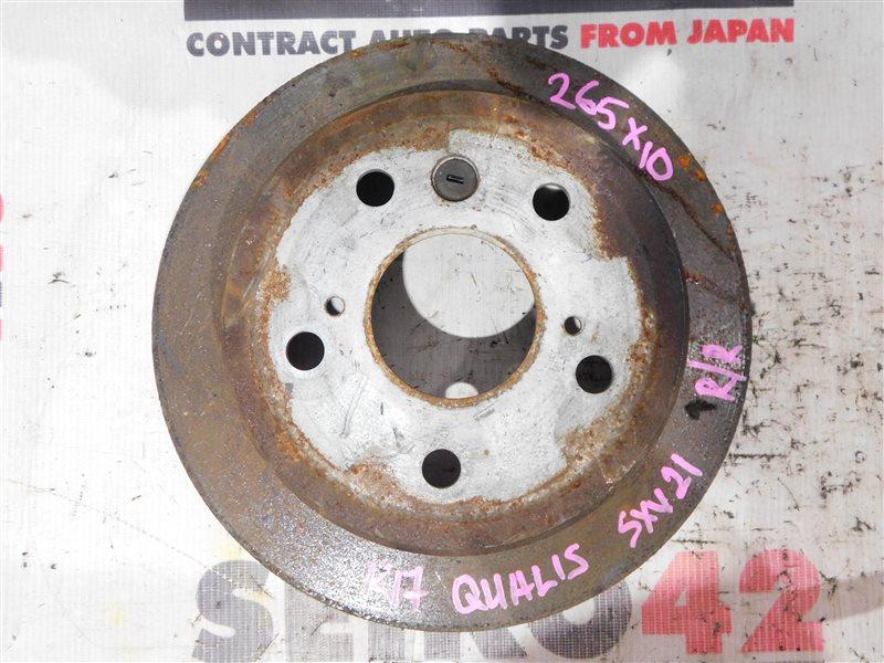 Диск тормозной Toyota Mark Ii Wagon Qualis SXV20 задний правый (б/у)
