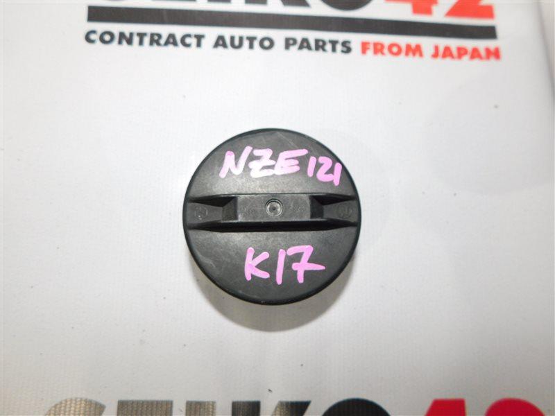 Пробка бензобака Toyota Corolla Spacio NZE121 (б/у)