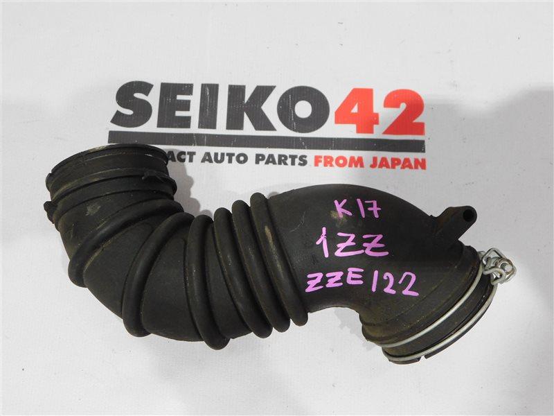 Патрубок воздухозаборника Toyota Corolla Spacio ZZE122 1ZZ-FE (б/у)