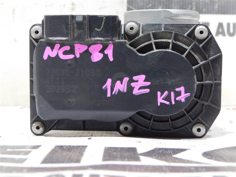 Дроссельная заслонка Toyota Sienta NCP81 1NZ-FE (б/у)