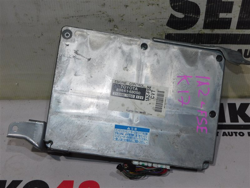 Компьютер Toyota Wish ANE10 1AZ-FSE (б/у)