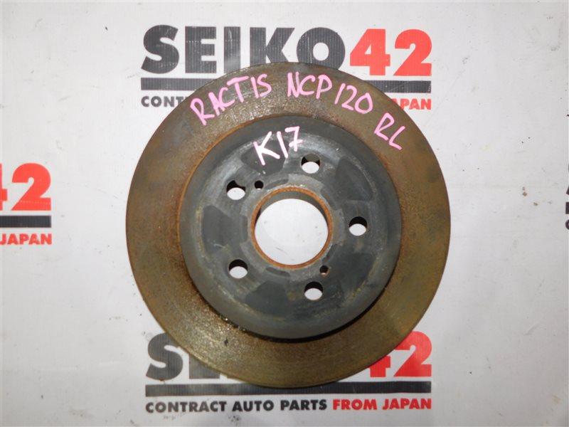 Диск тормозной Toyota Ractis NSP120 задний левый (б/у)