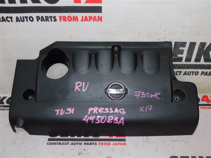 Крышка двигателя Nissan Presage TU31 QR25DE (б/у)