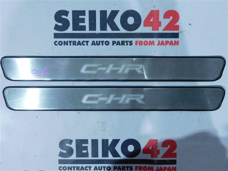Накладка порога Toyota C-Hr ZYX10 (б/у)
