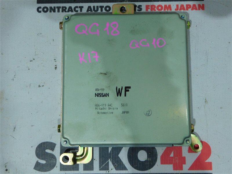 Компьютер Nissan Bluebird Sylphy QG10 QG18DE (б/у)