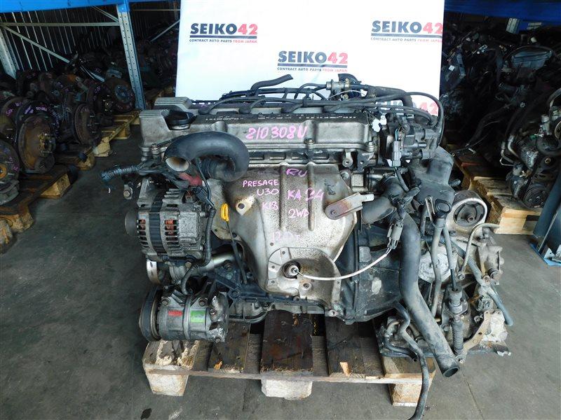 Генератор Nissan Presage U30 KA24DE (б/у)