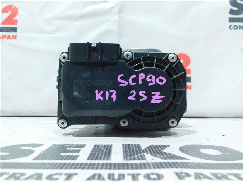 Дроссельная заслонка Toyota Vitz SCP90 2SZ-FE (б/у)