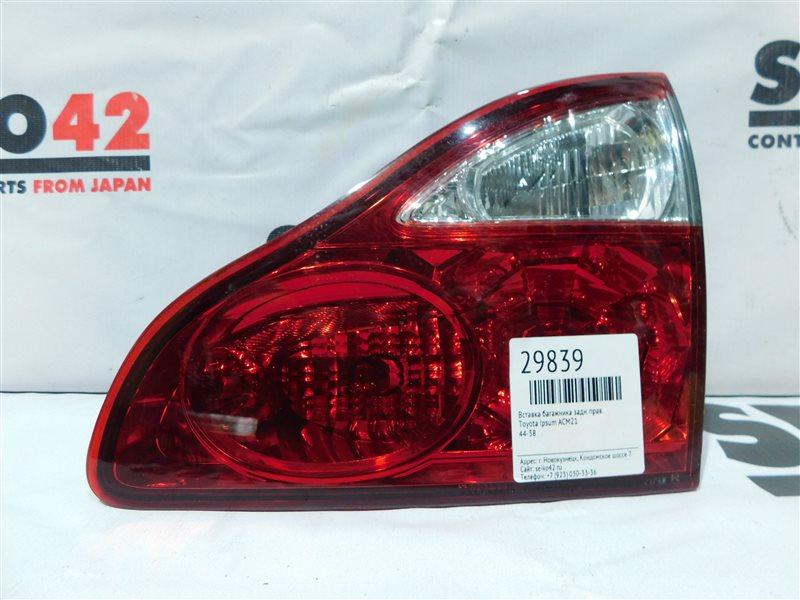 Вставка багажника Toyota Ipsum ACM21 задняя правая (б/у)
