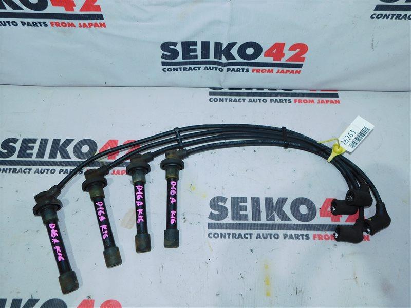 Высоковольтные провода Honda Hr-V GH1 D16A (б/у)
