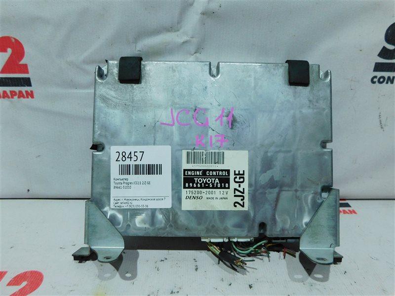 Компьютер Toyota Progres JCG11 2JZ-GE (б/у)