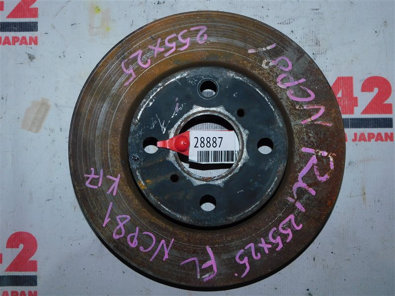 Диск тормозной Toyota Sienta NCP81 передний левый (б/у)