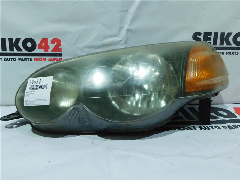 Фара Honda Hr-V GH1 передняя левая (б/у)