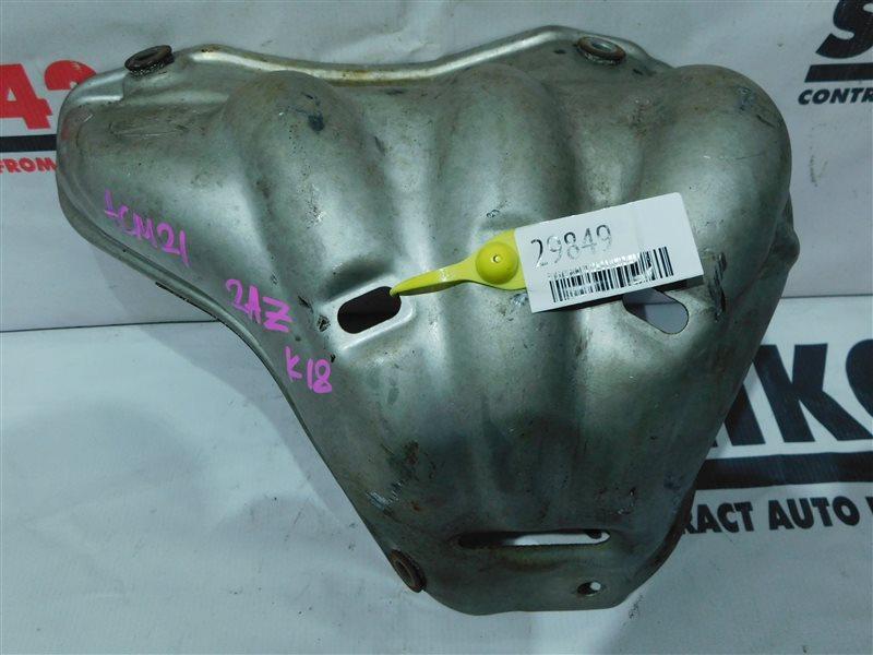 Защита выпускного коллектора Toyota Ipsum ACM21 2AZ-FE (б/у)