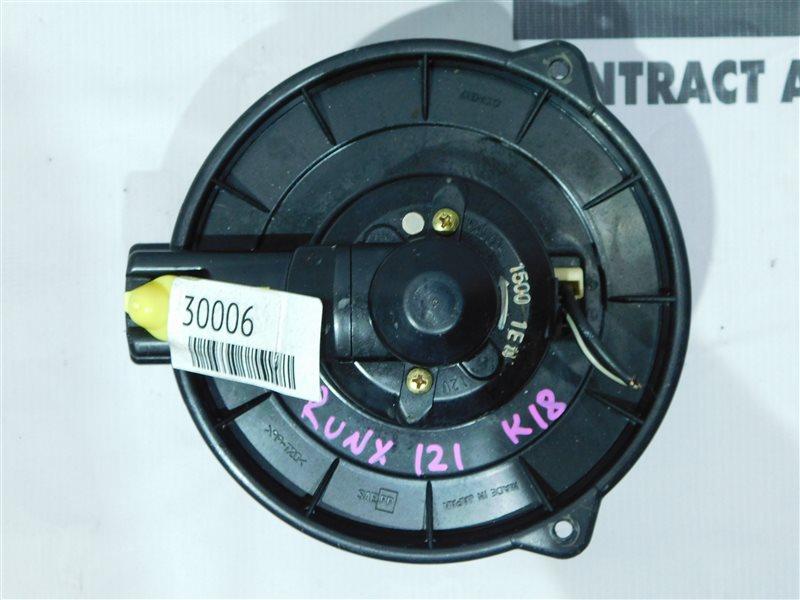 Мотор печки Toyota Corolla Runx NZE121 (б/у)