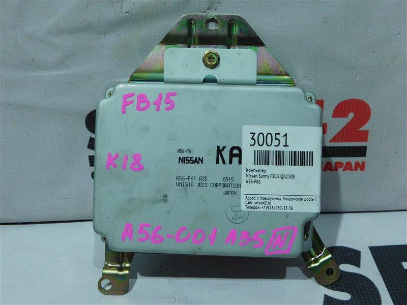 Компьютер Nissan Sunny FB15 QG15DE (б/у)