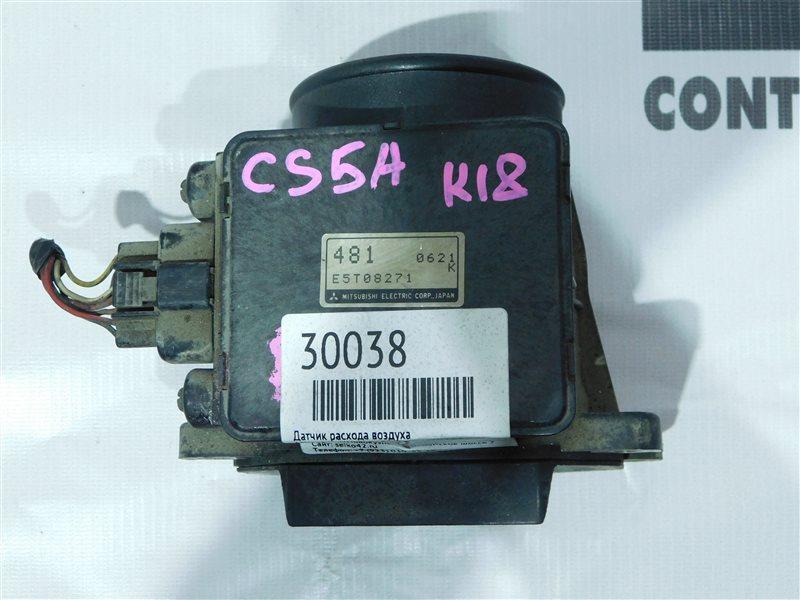Датчик расхода воздуха Mitsubishi Lancer Cedia Wagon CS5A 4G93 (б/у)