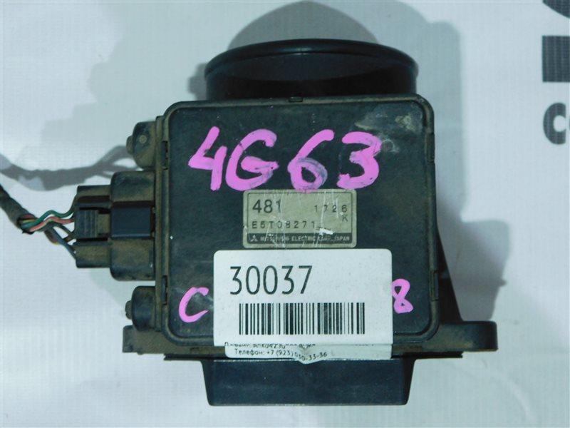 Датчик расхода воздуха Mitsubishi Dion CR9W 4G63 (б/у)