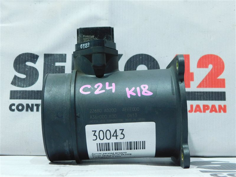 Датчик расхода воздуха Nissan Serena PC24 SR20DE (б/у)