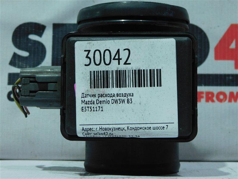 Датчик расхода воздуха Mazda Demio DW3W B3 (б/у)