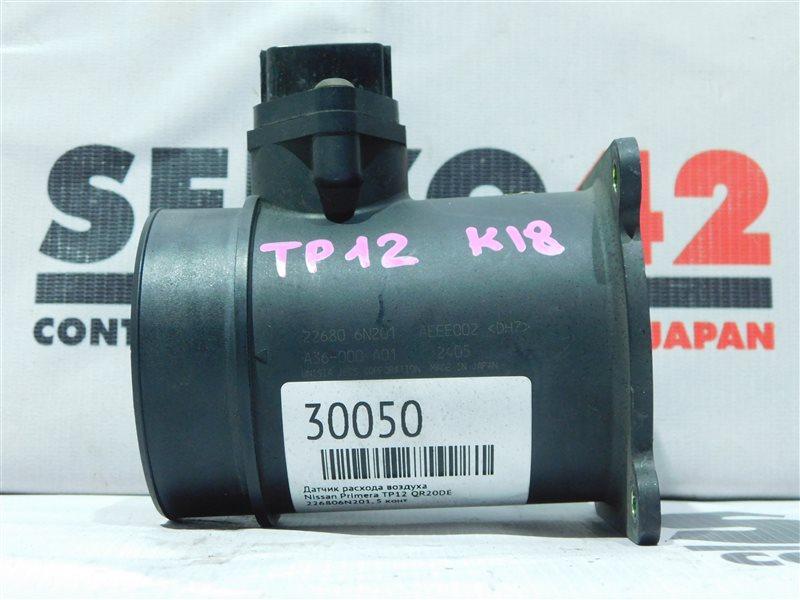 Датчик расхода воздуха Nissan Primera TP12 QR20DE (б/у)