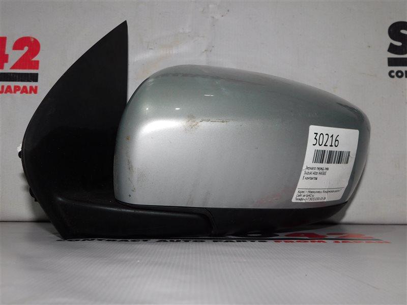 Зеркало Suzuki Alto HA36S переднее левое (б/у)