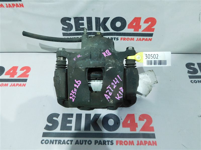 Суппорт Toyota Caldina AZT241W передний правый (б/у)