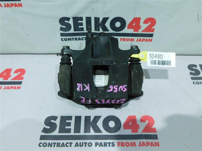 Суппорт Toyota Vista Ardeo SV55 передний правый (б/у)