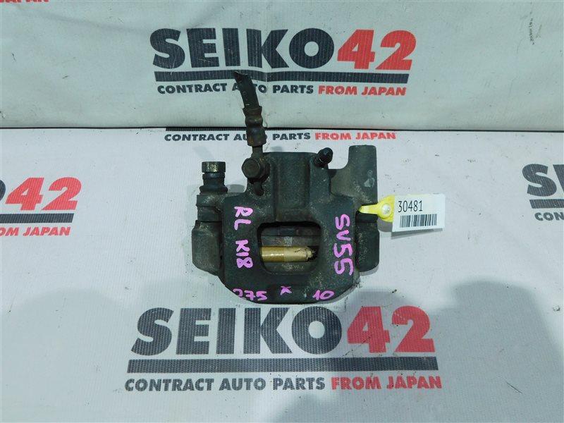 Суппорт Toyota Vista Ardeo SV55 задний левый (б/у)